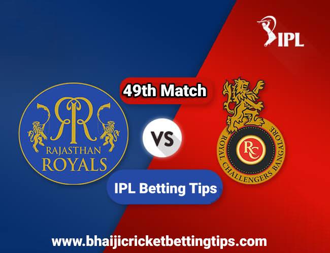 IPL Betting Tips - 49th Match - RCB vs RR