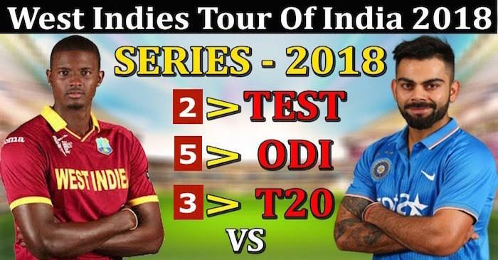 India vs West Indies 2018 Schedule