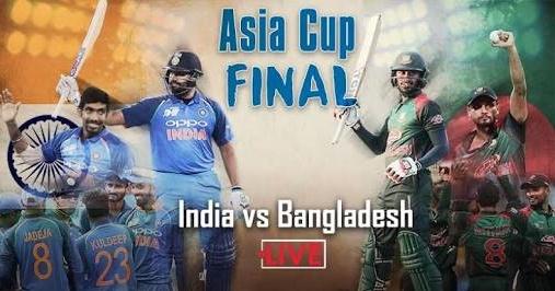 Cricket betting tips for India vs Bangladesh final Match